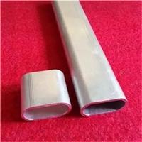 高质量7075铝管 国标6061异形铝管型材加工