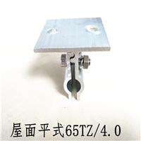 铝镁锰430屋面板防风夹 屋面平式夹具