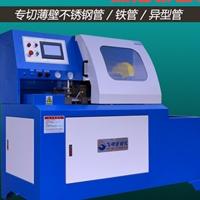 不锈钢管材切割机 SK50数控自动切管机