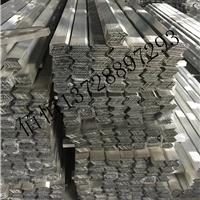 厂家直供6061铝型材 铝管型材 可来图定制