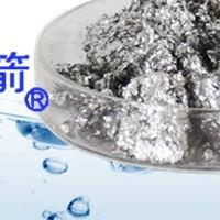 銀箭水性鋁銀漿水性涂料3C塑膠漆玩具用