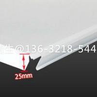 中国油联300宽条扣板罩棚吊顶