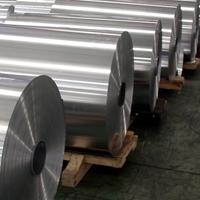 管道保温铝皮厂家现货 保温铝卷