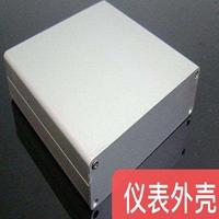 仪表USB外壳铝型材来样生产精加工开模