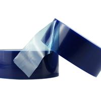 SP-6300蓝色PE保护膜铝合金不防刮花