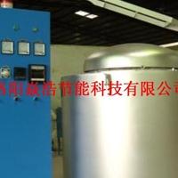 天然氣熔煉爐