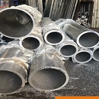 6063合金铝管 6063-t5铝管