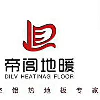 电地暖环保地板