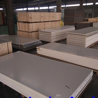 热轧铝板,现货供应