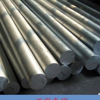 成批出售6063合金铝棒 进口韩铝铝棒 cnc加工