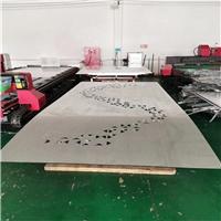 定制透光包柱铝单板-包柱装饰铝单板供应
