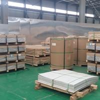 低价销售750型压型铝板