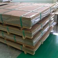 销售<em>镁</em><em>铝</em>5052-H24铝合金板、高等06防滑铝板