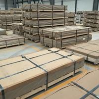 3003铝板防锈铝板整件铝板有多重