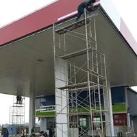 加油站定制防風鋁條板
