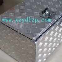五条筋花纹铝板定制周转箱工具箱铝镁合金箱
