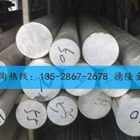 进口优质7079铝棒 7079铝合金棒