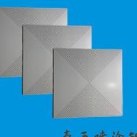 洁净铝扣板 吊顶铝天花板 铝扣板厂家供应