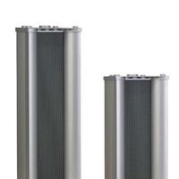 開模定制音柱外殼電機鋁殼散熱器