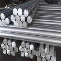 國標6061鋁棒廠家大量供應