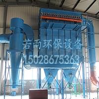 1吨半中频炉除尘器 铸造厂电炉除尘器
