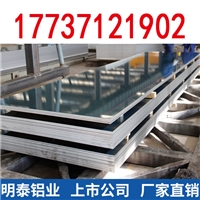 鋁鎂錳板3104價格決定因素有哪些?