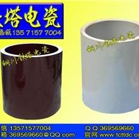 3335湿式电除尘瓷套3352-3314-3358-3309