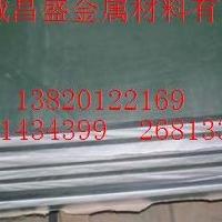 拉伸鋁板-6061硬鋁板