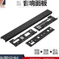 厂家定制家庭音响铝面板硬质氧化散热片