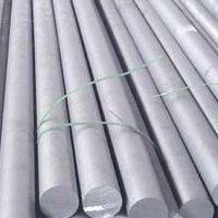 厂家大量供应6061铝棒6063铝棒