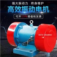 VB50326W振動電機 三相六級電動機