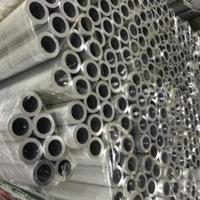 厚壁合金铝管、5056薄壁铝管