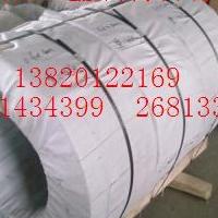 桔皮鋁板 -6061硬鋁板