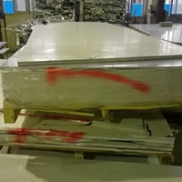 350mm厚铝板7075铝合金报价 7075铝板