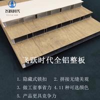批发铝合金家具型材铝材厂家