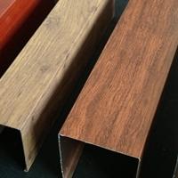木紋鋁方通-木紋型材鋁方通制作廠家