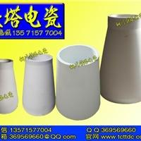 湿电除尘绝缘瓷套7278-C-7272-7410-7425