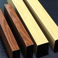 木纹凹槽铝方通 木纹铝方通 型材铝方通