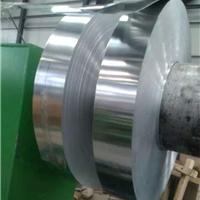 國標5005氧化鋁帶 半硬合金鋁帶 價格優惠