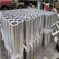 郑州供应3003铝卷铝皮 防锈防腐蚀 专业生产