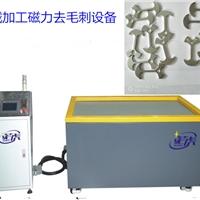 精密CNC供应二次机加工件自动去毛刺机