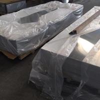 罐体铝板油箱铝板容器铝板