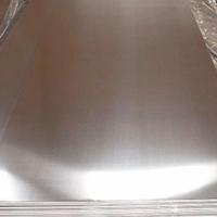 精磨8K镜面铝板  镜面铝卷板批发