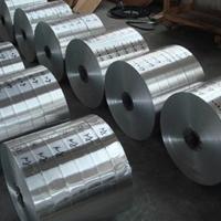 精密1060铝带 冲压拉伸铝带 任意加工分条
