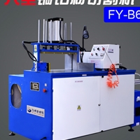 飞研B600半自动铜材切割机 易操作切铝机