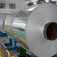 0.5mm 保温铝卷 管道保温用 电厂专用