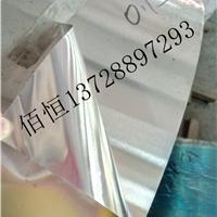 河南廠銷1100鋁帶 氧化拉伸加工專用