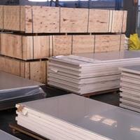 840型铝合金压型铝板1060压型铝板现货