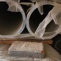 無縫3003鋁管有縫3003鋁圓管