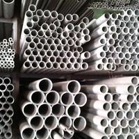 厂家现货销售3003铝管 规格齐全 可定制零切